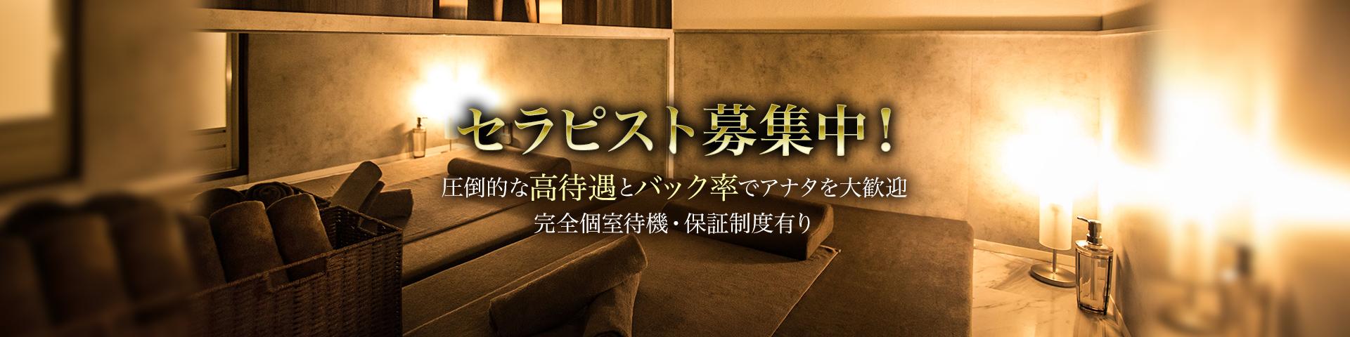 新橋本格リンパマッサージ&メンズエステサロン「ULTIMATE SPA〜アルティメット・スパ」お得な情報