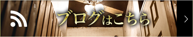 http://blog.livedoor.jp/ultimate_spa_staff/archives/cat_306344.html